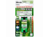 【在庫限り】 子機用充電池長持ちタイプ(ニッケル水素)5MH03NECO TELB0012H