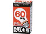 シリカ電球 (60W形/ホワイト・口金E26) LB-D6657W