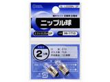 SL-L2225N/2P 豆電球 [E10]