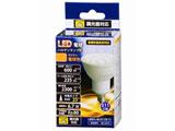 LED電球 (ハロゲン電球形・全光束600lm/電球色相当・口金E11) LDR7LME11/D 11
