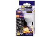LED電球 (ハロゲン電球形・全光束620lm/電球色相当・口金E11) LDR7LWE11/D 11