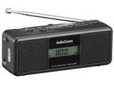 手回しラジオライト RAD-M799N ブラック [AM/FM /ワイドFM対応]