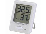 デジタル温湿度計 HB-T03-W