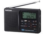 【ワイドFM対応】FM/MW/SW(短波)/LW(長波) 携帯ラジオ RAD-S600N
