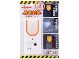 【屋内用】充電式停電対策多機能ライト LS-AS3A-4W LS-AS3A4-W ホワイト