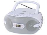 【ワイドFM対応】 CDラジオ(ラジオ+CD) RCR-871Z