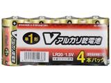 アルカリ乾電池単一4本パック LR20S4PV