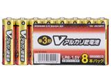 【単3形】Vアルカリ乾電池 8本入 LR6/S8P/V