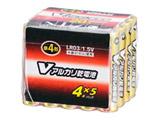 【単4形】20本 アルカリ乾電池 LR03/S20P/V