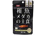 稚魚メダカの主食 30g