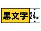 SJ-24Y (テプラPROテープカートリッジ  黄テープ/黒文字/24mm)
