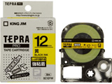 SC-12YW (テプラPROテープカートリッジ  黄テープ/黒文字/12mm)