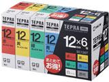 ラベルテープ(ベーシックパック) 「テプラPRO」(6種セット/12mm幅) SC126T