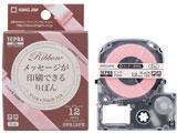 SFR12PK ピンク 「テプラ」PROテープカートリッジ りぼん(12mm幅・5m巻)