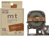 SPJ18KC(テプラPROテープカートリッジ/マスキングテープ「mt」ラベル/チョコレート/白文字/18mm幅/5m巻)