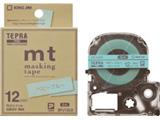 SPJ12LB(テプラPROテープカートリッジ/マスキングテープ「mt」ラベル/ベビーブルー/灰文字/12mm幅/5m巻)