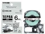 テプラ きれいにはがせるラベルテープ (白テープ/黒文字/6mm幅) SS6KE