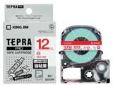 テプラ 強粘着ラベル (白テープ/赤文字/12mm幅) SS12RW