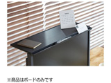 ディスプレイボード(約H38×W500×D168mm・黒) DB-500