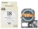 テプラ(TEPRA)PROマット模様ラベルテープ(オレンジ/黒文字/18mm幅) SBM18D