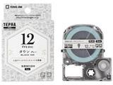 テプラ(TEPRA)PROマット模様ラベルテープ(グレー/黒文字/12mm幅) SBM12H