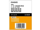 電子辞書用追加コンテンツ 「英和/和英辞典」 XS-KE06MC【データカード版】