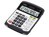 防水防塵電卓 WD-320MT-N