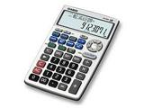 BF-850-N 金融電卓 (12桁)