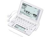 〔中古品〕 EX-word XD-SF6350WE ホワイト
