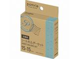 ポムリエ用交換用シートホルダーセット STH-1515