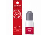 ポムリエ用インク STQ-5PRD