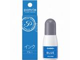 ポムリエ用インク STQ-5PBU