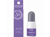 ポムリエ用インク STQ-5PPE