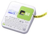 ラベルライター 「ネームランドBiZ」(テープ幅:24mmまで) KL-G2