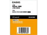 電子辞書用追加コンテンツ 「朝鮮語辞典/日韓辞典」 XS-SH18MC【データカード版】
