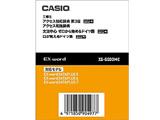 XS-SS03MC【データカード版】 電子辞書用追加コンテンツ 「アクセス独和辞典/アクセス和独辞典」