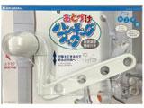 シャワーフック取付けハンガー掛け 「あとづけハンギングフック」 353-625-W ホワイト