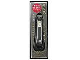 キャッチャーケース付ステンレス高級爪切り G1014