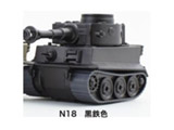アクリジョンカラー N-18 黒鉄色