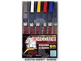 ガンダムマーカーセット GMS105 ベーシックセット(6色カラーセット)