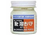 P119 Mr.溶きパテ(ホワイト)40ml
