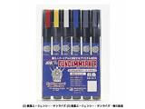 ガンダムマーカーセット GMS109 SEEDベーシック6色セット