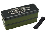 ブルックリン シリコン製シールブタ2段ランチBOX900ml SSLW9 グリーン