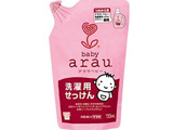 【arau(アラウ)】ベビー洗濯用せっけん つめかえ用(720ml)〔赤ちゃん用衣類洗剤 〕