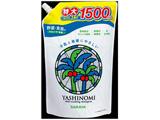 【ヤシノミ】洗剤 野菜・食器用 スパウト付つめかえ用 特大 1500ml〔食器用洗剤〕