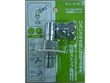 洗濯機用ニップル PY123040TVX