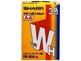 ワープロ用インクリボン3色マルチカラー RW303ACL