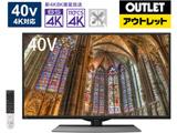 4T-C40BJ1 液晶テレビ AQUOS(アクオス) [40V型/BS・CS 4Kチューナー内蔵] 【回転式スタンド】 【買い替え5000pt】