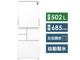 【基本設置料金セット】 冷蔵庫 SJ-AW50F-W ホワイト系 [5ドア /左右開きタイプ /502L] 【買い替え5000pt】