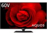 液晶テレビ AQUOS(アクオス)  8T-C60CX1 [60V型 /8K対応 /BS 8Kチューナー内蔵 /YouTube対応] 【買い替え15000pt】
